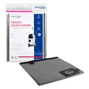 EURO Clean EUR-5246 мешок-пылесборник многократного использования для промышленных и строительных пылесосов LAVOR, RUPES