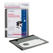 EURO Clean EUR-5253 мешок-пылесборник многократного использования для промышленных и строительных пылесосов  FESTOOL CT/CTL MIDI