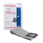EURO Clean EUR-5273 мешок-пылесборник многократного использования для промышленных и строительных пылесосов TENNANT
