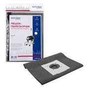 Многоразовый синтетический мешок EURO Clean EUR-550