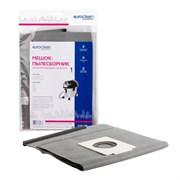 Многоразовый синтетический мешок EURO Clean EUR-700 для FESTOOL