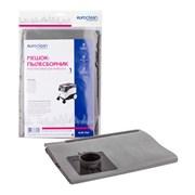 Многоразовый синтетический мешок EURO Clean EUR-702 для FESTOOL