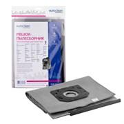 Мешок-пылесборник Euroclean EUR-711 многоразовый с пластиковым зажимом для пылесоса