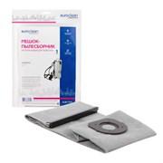 Мешок-пылесборник Euroclean EUR-7151 многоразовый с пластиковым зажимом для пылесоса для FIORENTINI