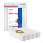 Пылесборник синтетический EURO Clean EUR-3130/5 для пылесосов ClEANFIX SW50