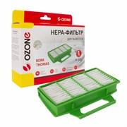 HEPA-фильтр Ozone H-102 синтетический для пылесоса Bork v701, v7b1