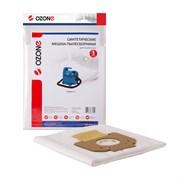Пылесборник OZONE clean pro CP-273/3 3 шт. для профессиональных пылесосов TENNANT V5