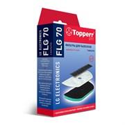 Набор фильтров Topperr FLG70 для пылесосов LG