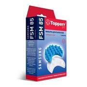 Моторный фильтр Topperr FSM85  для пылесосов Samsung SC84..