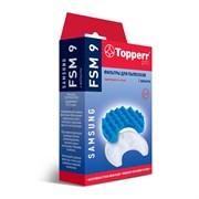 Моторный фильтр Topperr FSM9 для пылесосов Samsung Stealth Multi Chamber Plus+  SC 91…; SC 95...