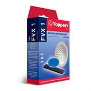 Набор фильтров Topperr 1136 FVX 1 для пылесосов VAX