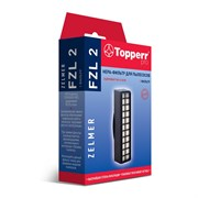 Hepa фильтр Topperr FZL2 для пылесосов ZELMER, BORK