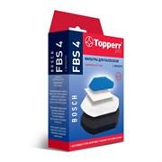 Комплект фильтров Topperr FBS4 для пылесосов BOSCH серии GS10, GS20