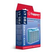 HEPA фильтр Topperr FBS41 для пылесосов BOSCH серии GS-20, GL-40