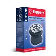 Комплект фильтров Topperr FBS05 для пылесосов BOSCH серии BGS05A....