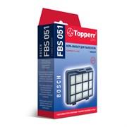 HEPA фильтр Topperr FBS051 для пылесосов BOSCH серии BGS05A....