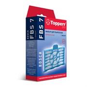 Моторный фильтр Topperr FBS7 для пылесосов BOSCH, SIEMENS