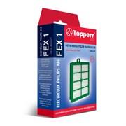 HEPA фильтр Topperr FEX1 для пылесосов ELECTROLUX