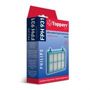 НЕРА- фильтр Topperr FPH931 для пылесосов Philips PowerPro Active