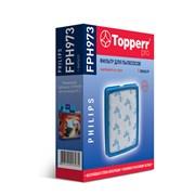 Предмоторный фильтр Topperr FPH973 для пылесосов Philips PowerPro Expert