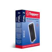 НЕРА-фильтр Topperr FML 2 для пылесосов Miele тип SF-AA50