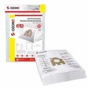Пылесборники синтетические OZONE XXL-49 (12 шт.) для пылесосов MIELE