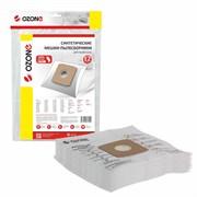 Пылесборники синтетические OZONE XXL-16 (12 шт.) для пылесосов DAEWOO