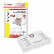 Пылесборники синтетические OZONE XXL-13 (12 шт.) для пылесосов VAX тип 1-9-125409-00
