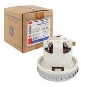 Двигатель Ozone VM-1400-P130BT2 для пылесосов COLUMBUS, NILFISK, MAKITA, SOTECO, GHIBLI 1400 w