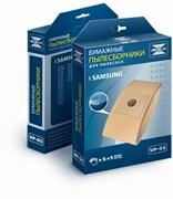 Набор бумажных пылесборников NeoLux VP-95