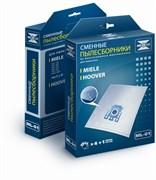Промо набор пылесборников из микроволокна NeoLux ML-01 для Miele - 5упаковок