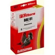 Мешки-пылесборники Filtero DAE 01 Standard, 5 шт, бумажные