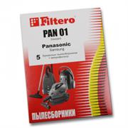 Мешки-пылесборники Filtero PAN 01 Standard, 5 шт, бумажные для Panasonic, Samsung