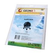 Пылесборник OZONE clean pro CP-276/10 10 шт. для профессиональных пылесосов KARCHER T191