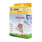 Пылесборники синтетические OZONE microne M-55 (5 шт.) для пылесосов PHILIPS  PowerLife
